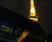 image/tsubasuke-2006-02-19T23:19:17-1.jpg