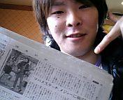image/tsubasuke-2006-02-21T15:05:06-1.jpg