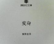 200610301611000.jpg